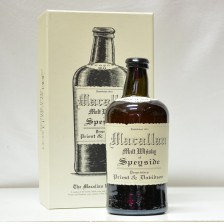 020723 Macallan 1841 Replica