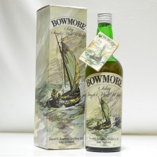 020248 Bowmore Sherriff's - The Sailing Boat