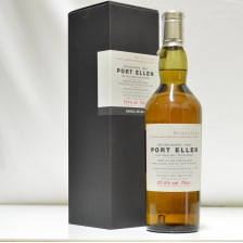 020814 Port Ellen Annual Release 5th Edition