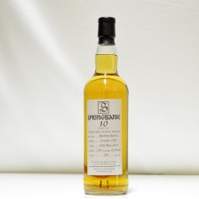020883 Springbank 10 Year Old