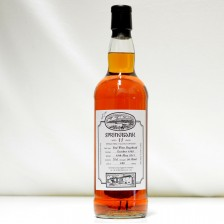 020884 Springbank 11 Year Old