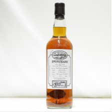 020886 Springbank 12 Year Old Sherry Finish