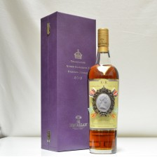 020733 Macallan Diamond Jubilee