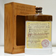 020242 Bowmore 9 Year Old