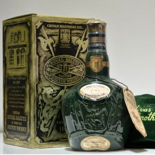 020384 Chivas Royal Salute Emerald Decanter