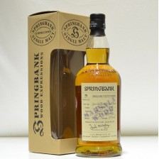 020897 Springbank 9 Year Old Marsala Wood