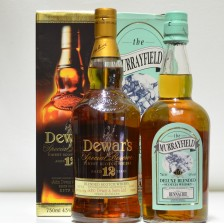 020416 Dewars 12 & The Murrayfield 10 Year Old