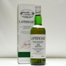 020682 Laphroaig 15 Year Old - Pre-Royal Warrant