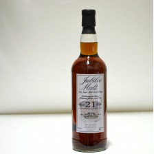 020333 Bunnahabain 21 Year Old Whisky Barrel Jubilee Malt Batch 1