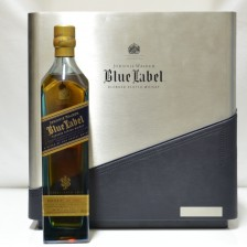 020637 Johnny Walker Blue Label Porsche Cube