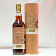 020907 Talisker 50 Year Old Secret Stills